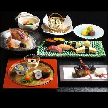 よし寿司 蕨店のおすすめ料理1