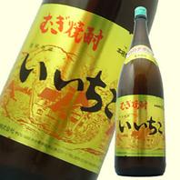 【ほぼ原価の大特価】日比谷で一升瓶をお得に楽しむ
