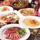 餃子の通販サイト(兵庫県)