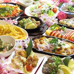 個室 食べ飲み放題 華しずく 宮崎店のコース写真