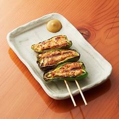 ピーマン肉詰 -ポン酢味-