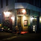 旬肴・魚河岸料理と串揚げの店 たくみの雰囲気3