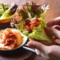 料理メニュー写真焼きチーズサムギョプサル