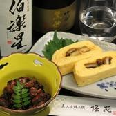 炭火手焼き鰻 堀忠 本店のおすすめ料理3