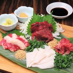 居酒屋 兎馬 中目黒のおすすめ料理1