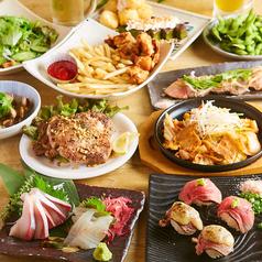 290円酒場 精肉屋 横須賀中央本店の特集写真