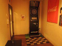 17号室/ダーツのお部屋です