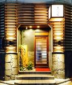 大阪屋 浜口本店の雰囲気3