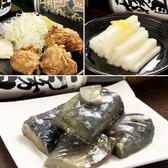 らーめん門扇 伏水酒蔵店のおすすめ料理2