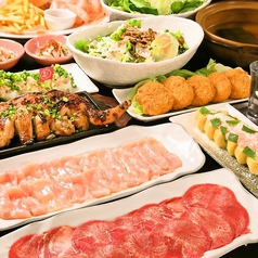 ミライザカ 浜松鍛冶町通り店のおすすめ料理1