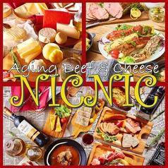 NICNIC ニクニク 北千住店の写真