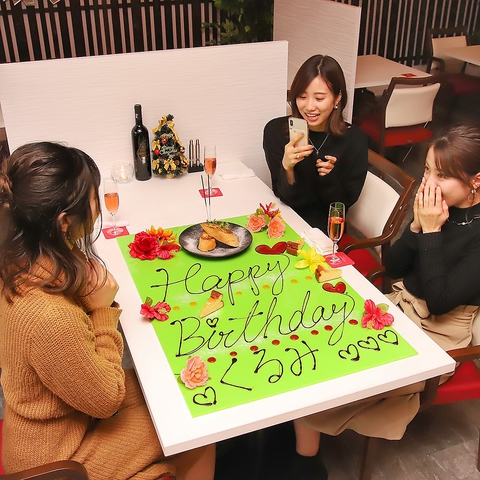 SAKURA-DINING一(いち)