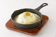 白い濃厚チーズのチーズキーマカレー