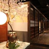 桜の藩 盛岡川徳店の雰囲気3