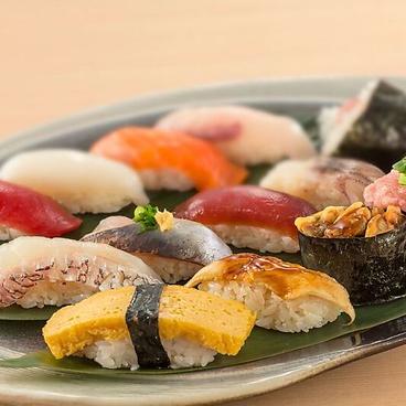 立ち寿司横丁 新宿西口のおすすめ料理1