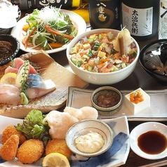 寿司 海鮮 居酒屋 まんぼう 茅ヶ崎出張所のおすすめ料理1