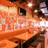焼肉酒場 にんじんの雰囲気2