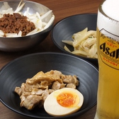 東京餃子楼 茶沢通り店のおすすめ料理3