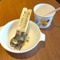 【お子様用食器】お子様への取り分けに、可愛い食器もございます!