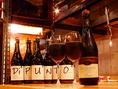 オリジナルのランブルスコ♪赤ワインのスパークリングです。微炭酸で甘口と辛口ご用意しています。