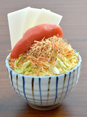 ぱすたかん 池袋店のおすすめ料理2