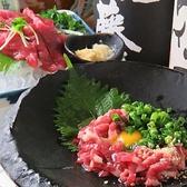 笑咲屋 花火のおすすめ料理3