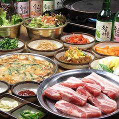 焼肉 韓国居酒屋 てじや 玉造店のコース写真