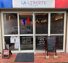 LA LIBERTE ラ リベルテの写真