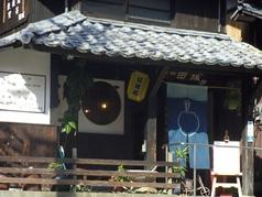 田城 小倉北区のサムネイル画像