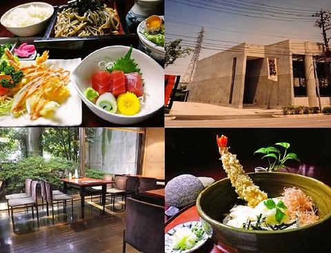 創業45年のお店。和食処とは思えないおしゃれな居心地いい空間で、本格派の味を堪能。