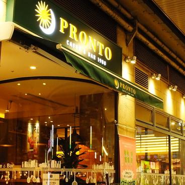 プロント PRONTO ミント神戸店の雰囲気1