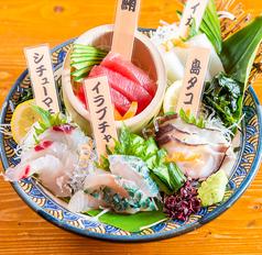 沖縄食材酒家 なかやのおすすめ料理1