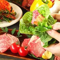 焼肉の牛太 飾磨店のおすすめ料理1