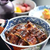 日比野 勝川のおすすめ料理2