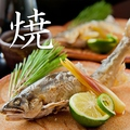 料理メニュー写真旬の魚塩焼き