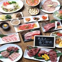 焼き肉100種★120分食べ放題2980円(税抜)!!