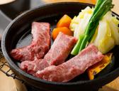 味処よし田のおすすめ料理2