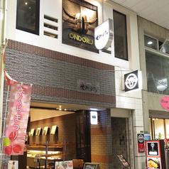 焼肉 すきしゃぶ おんどる 小倉魚町銀天街店の外観2