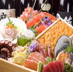 個室居酒屋 ひなた HINATAのおすすめ料理1