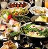 九州料理専門店 博多村 渋谷店のおすすめポイント1