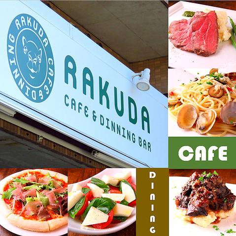 CAFE&DINNING BAR RAKUDA