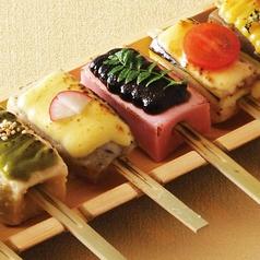 豆助 京橋コムズガーデン店のおすすめ料理1