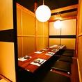 少人数~使える扉付きの隠れ家個室はちょっとしたご宴会にぴったり♪◆新宿×個室居酒屋◆