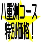 パパミラノ 八重洲店のおすすめ料理2