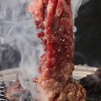 ◆厳選された本格焼肉