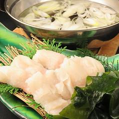 魚菜市場 いごこ家 名古屋駅店特集写真1