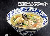 麻布茶房 AZABUSABO リエール藤沢店のおすすめ料理2