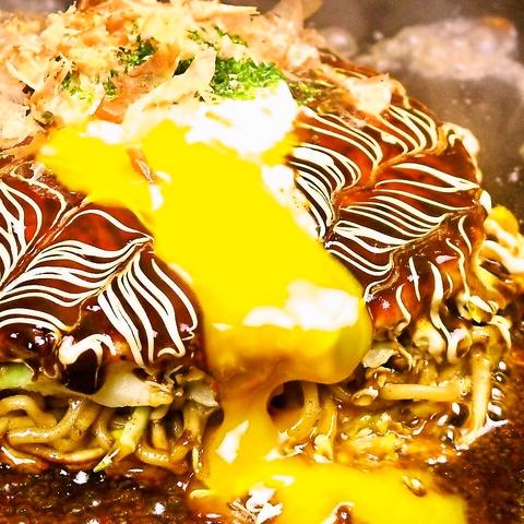 浦安駅徒歩2分!!食べ放題&飲み放題1800円~!!お腹一杯になるまで食べてって~♪