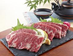 霧島 きりしま 立川店のおすすめ料理1
