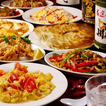 福林 浅草橋のおすすめ料理1